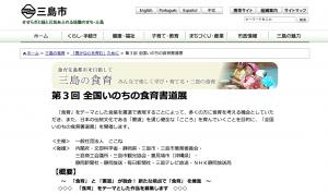スクリーンショット 2014-10-14 15.48.02