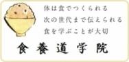 linksyokuyoudo